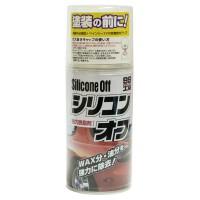 09170 Безопасный обезжириватель Silicone Off